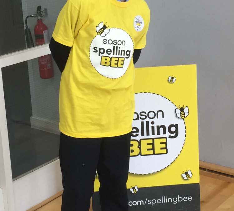 Meath Spelling Bee Final
